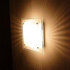 Wand-und Deckenlampe Kanpur ; Klein aber Fein!!