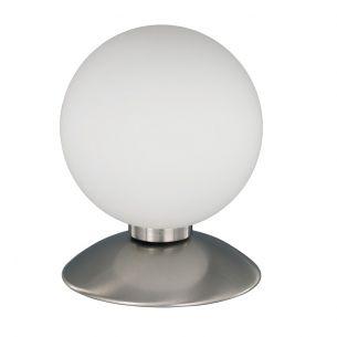 Kugel-Tischleuchte mit Touchdimmer und Fuß in Nickel matt, inklusive Leuchtmittel weiß/stahlfarbig, Nickel-matt