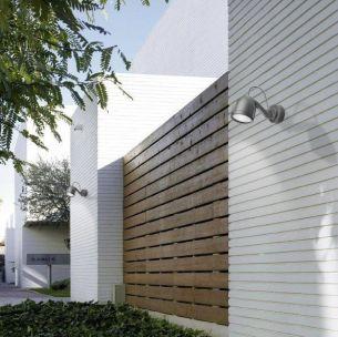 Strahler IP65, 50Watt  für Wand oder Boden aus Aluminium, in grau oder anthrazit wählbar, inklusive Erdspieß