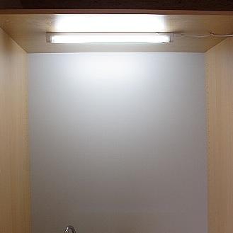 Minilichtleiste zum Unterbau oder Wandaufbau 8W