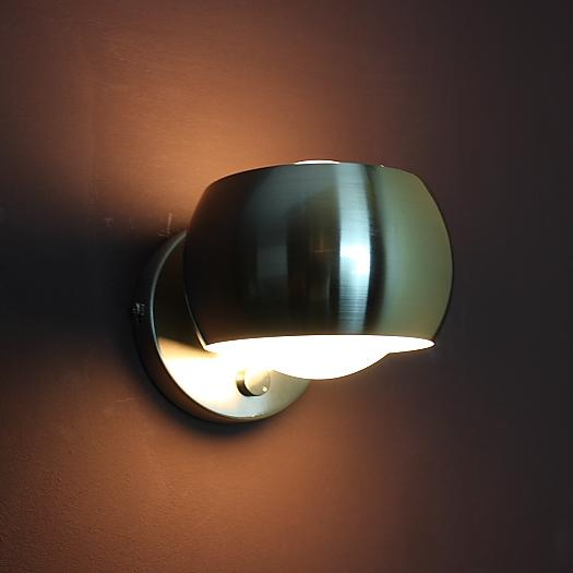 Wandleuchte in Nickel matt, stufenlos dimmbar, inklusive Leuchtmittel