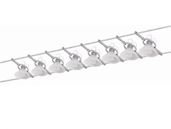 Seilsystem Komplett-Set in Titan, 2x7,5m, inklusive 8 schwenkbarer 35W  Halogen-Spots