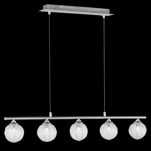 pendelleuchte mit touchdimmer kugeln aus aluminiumgeflecht inklusive halogenleuchtmittel. Black Bedroom Furniture Sets. Home Design Ideas