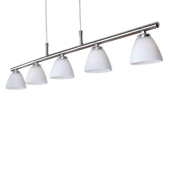 klassische pendelleuchte in nickel matt h henverstellbar mit touchdimmer wohnlicht. Black Bedroom Furniture Sets. Home Design Ideas